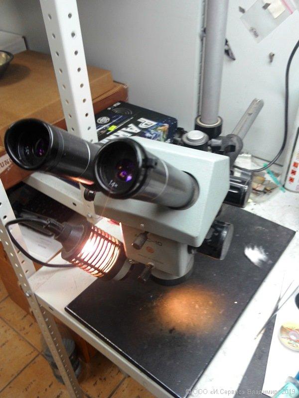Наше оборудование. Микроскоп.