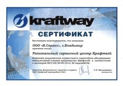 Kraftway